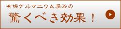 menu_20