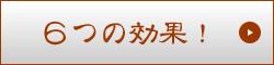 menu_21