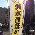 裏ブログ NO.29