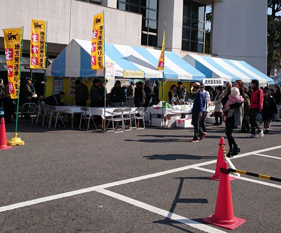 呉水産祭り4