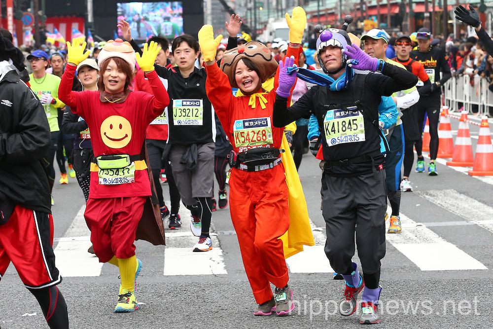 Tokyo Marathon 2015