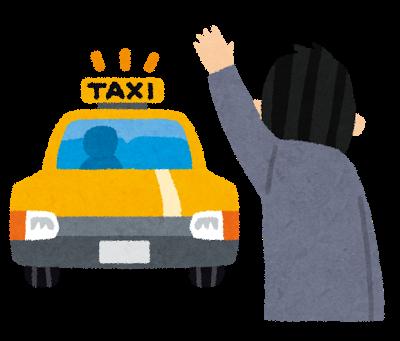 taxi_tomeru[1]
