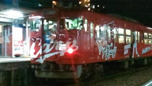カープ電車 1