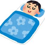 こんな時、睡眠の質は下がってしまう!?その行動とは