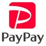 PayPayが利用可能に!